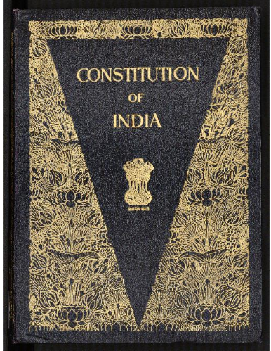 preamble of indian constitution « उत्तरापथ