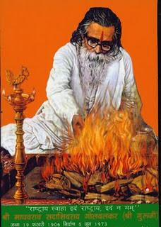 Shri Guruji